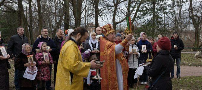 Праздник Святых жен-мироносиц.