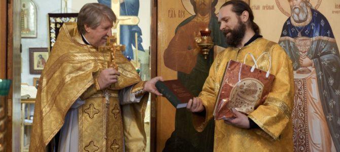 В храме святых апостолов Петра и Павла в Знаменке прихожане поздравили о.Михаила с назначением благочинным и настоятелем собора Петра и Павла.